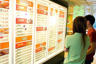 students canteen menu combo