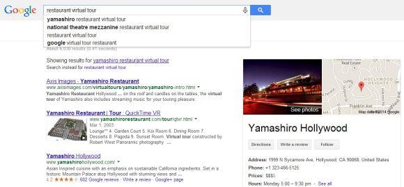 restaurant virtual tour website optimization