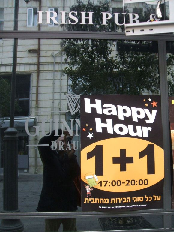 happy hour ideas poster irish pub